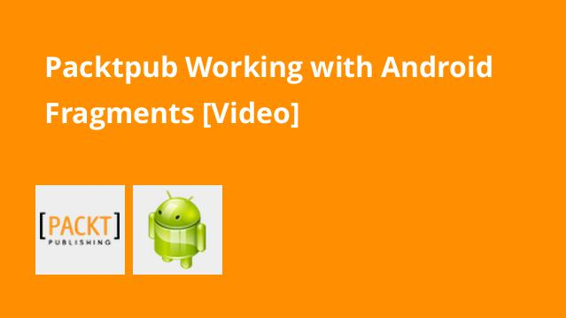 packtpub-working-with-android-fragments-video
